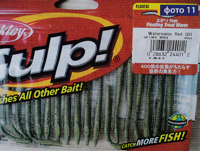 силиконовая приманка Trout Worm из серии Gulp